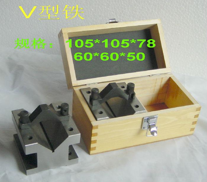 供应高精度V型架60×60;