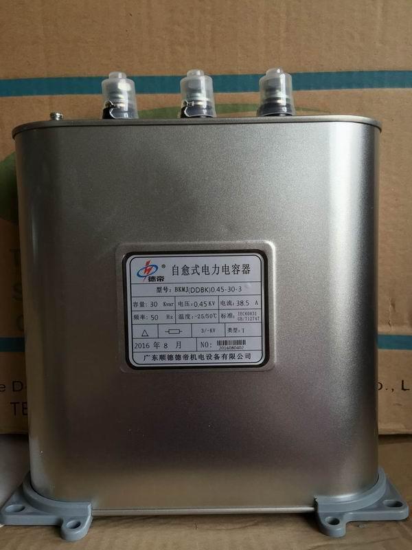 电力电容器 电容柜 无功补偿 低压并联电容器 电抗器;