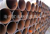 沧州螺旋钢管厂供应水利工程用dn1100螺旋管