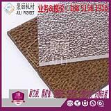 丹陽顆粒磨砂耐力板-家裝環保裝飾板材;