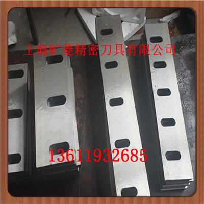 厂家供应粉碎机刀片 塑料粉碎机刀片质量保证价格优惠