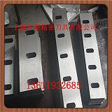 厂家供应粉碎机刀片 塑料粉碎机刀片质量保证价格优惠;