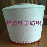 供应赛络纺天丝纱30支32支40支 赛络纺天丝A50/C50纱;