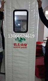 沈陽皮面皮革PU棉門簾生產加工廠家;