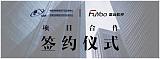 上海富遠軟件點對點邀約交易系統