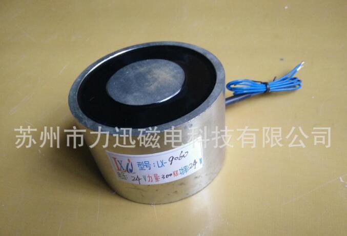 强力吸盘电磁铁 电磁吸盘 LX-6040吸力120公斤 ;