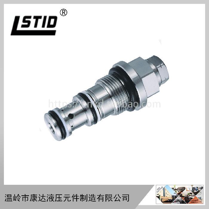 正品 小松挖掘机配件 PC200-6 卸荷阀 副炮 泄压阀 分配阀;