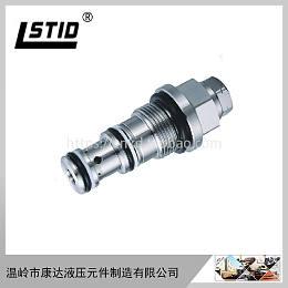 正品 小松挖掘机配件 PC200-6 卸荷阀 副炮 泄压阀 分配阀