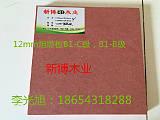 山東新博木業專業生產密度板鏤銑板