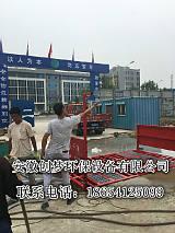 淮北建筑工程洗车机工地自动洗车台