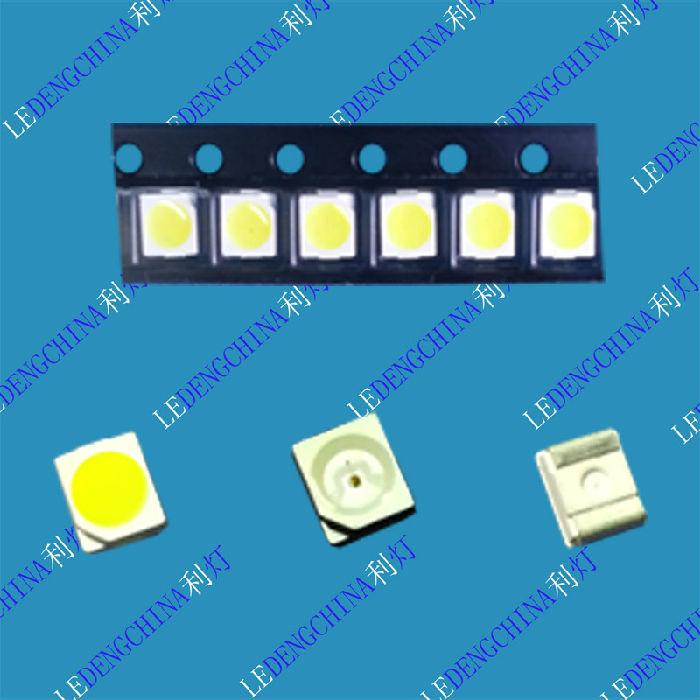 贴片带透镜3528灯珠苏州生产厂家,3528带透镜红光黄光车灯专用;