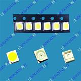 貼片帶透鏡3528燈珠蘇州生產廠家,3528帶透鏡紅光黃光車燈專用;