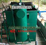 供应洗塑污水处理设备