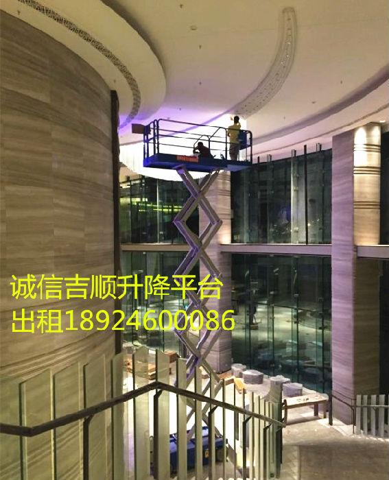 深圳升降平台出租室内装修刷漆;