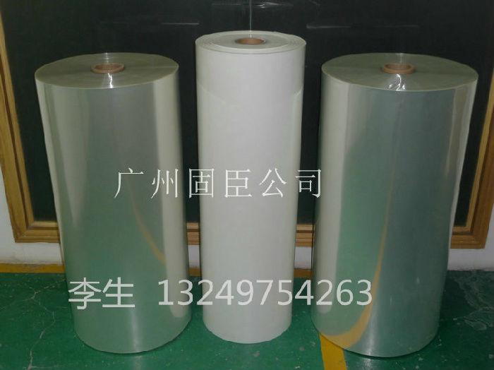 厂家直销 高透光透明 迈拉片 批发PET膜 薄膜PET聚酯薄膜绝缘纸;