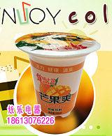 绿豆沙冰怎么做,广州炫乐全自动绿豆沙冰机厂家