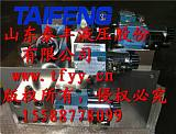 泰丰供应YN32-100FBCV标准100T主缸系统