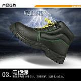 劳保鞋批发防砸劳保鞋欧标钢头牛皮劳保鞋厂家耐油耐酸碱耐高温TM8201;