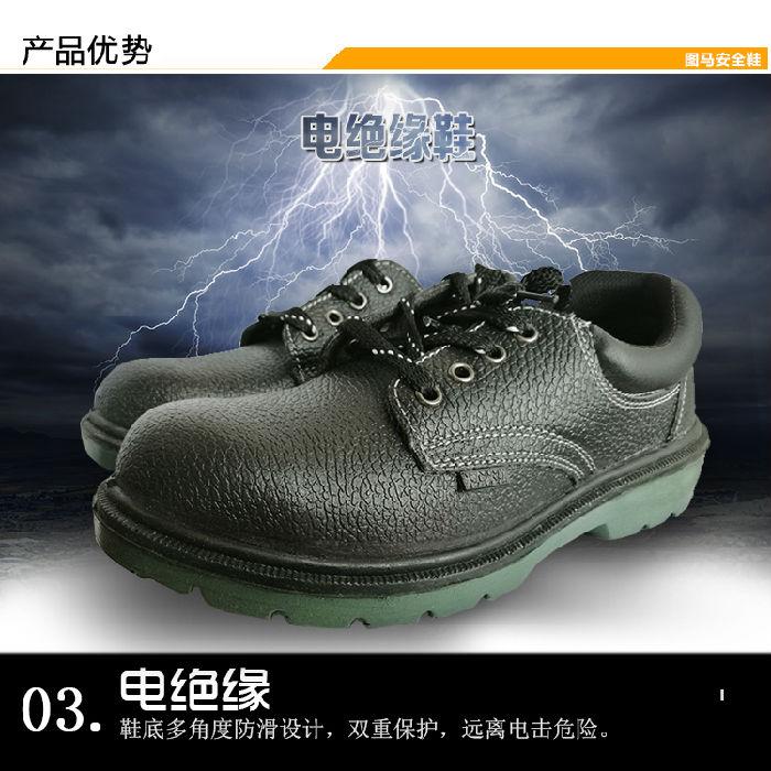 防砸劳保鞋厂家欧洲标准钢头牛皮透气铭泰劳保鞋批发TM6701