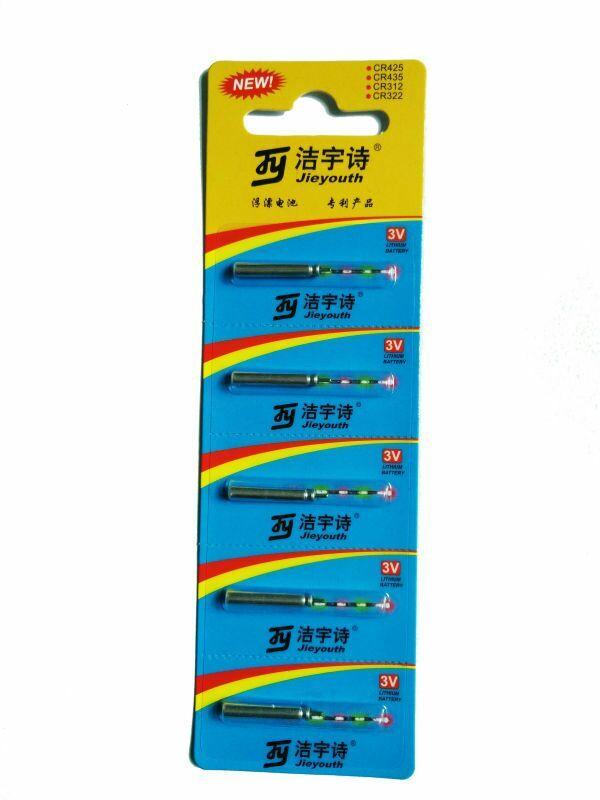 CR425浮漂电池/鱼漂电池;