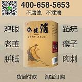 雞候消官方網站是什么? ;