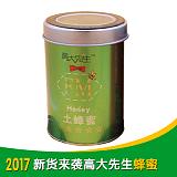 郑州五谷杂粮批发 郑州海鲜团购 郑州特产供应;