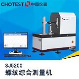 提供螺纹综合测量机SJ5200,自动检定环规、塞规;
