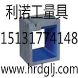方箱、铸铁方箱、大理石方箱、花岗岩方箱、磁力方箱、方筒、垫箱;