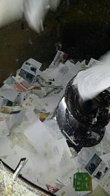 一大批文件纸哪里化浆销毁大量文件纸专业负责销毁文件销毁厂家;