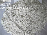 造纸用膨润土 造纸助留剂用膨润土;