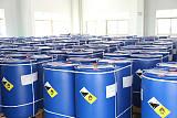 吴江金属防锈剂专用磷酸优惠促销