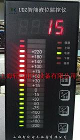 UDZ电接点液位计显示表(UDZ-11/13/15/17/19电接点液位监测仪);