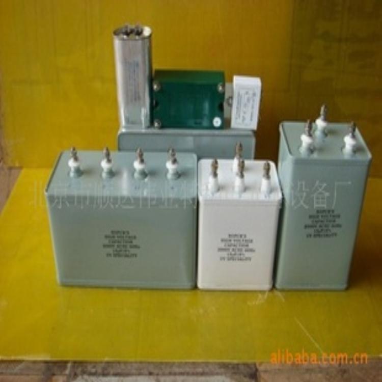 厂家直销/铝金镇流器/铜金 镇流器 1KW 2KW 3KW 220V;