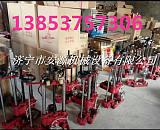 行业首选混凝土钢筋切墙机 权威老厂供应混凝土锯墙机;