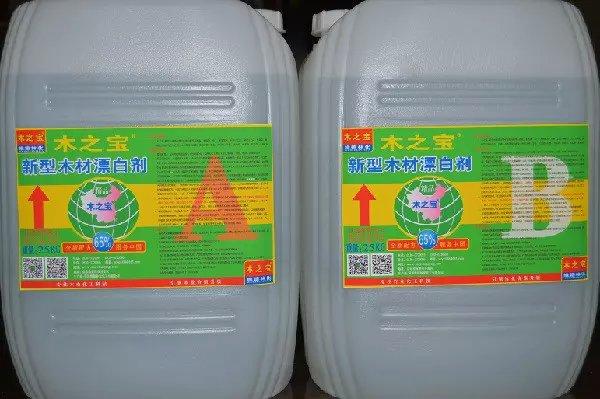 浓缩型木制品漂白药剂+高浓度木地板漂白药水+木家具漂白药液