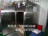 真空快速冷却机订购热线13502854946航空/高铁快餐快速预冷真空杀菌;