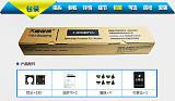 大唐保镖HP6605大唐 PDU机柜插座8位 10a 机柜PDU插座 PDU电源;