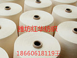 供应棉腈纶混纺纱20支30支 腈纶单纱股线;