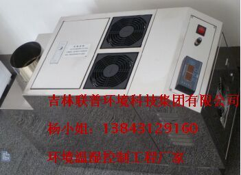 联普工业超声波加湿器