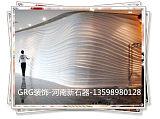 河南GRG造型GRG吊頂GRG劇院GRG會議廳GRG報告廳
