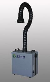 锡焊烟雾治理装置,泛泰环保供应锡焊焊烟净化器;
