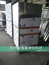 供应不锈钢高效除尘器