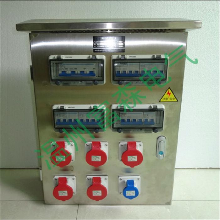手提插座箱201不锈钢配电箱 阶梯式组合插座箱