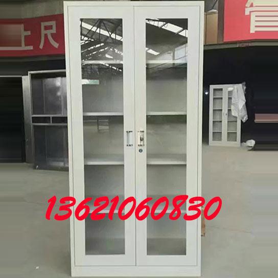 文件柜厂家更衣柜定做北京文件柜价格