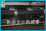 厂家直销大口径橡胶管夹布输油胶管 环卫车吸粪螺旋钢丝胶管;