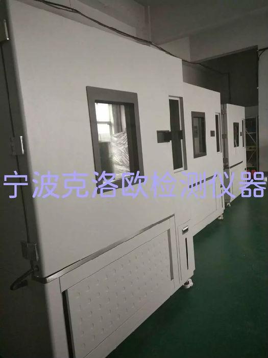 宁波厂家直供高低温试验箱量大从优质量保证KLO-GD-100;