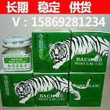 供应越南进口白虎膏 白虎膏批发 保证正品
