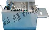 沧州科胜MY-300压痕印字机丨铝箔压痕机@河北打码机;