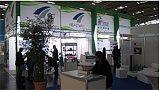 2017年第九届德国(慕尼黑)世界新能源车博览会