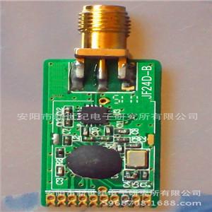 2.4G收发一体无线模块JF24D-B+;